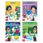 Книги набор «Эврики. Занимательная наука», 4 шт. по 16 стр. - фото 973125