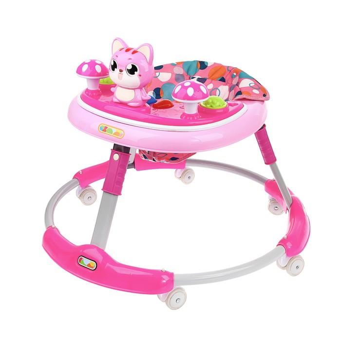 Ходунки детские «Котёнок», прорезиненные колёса, музыкальные и световые эффекты, игрушки, цвет розовый