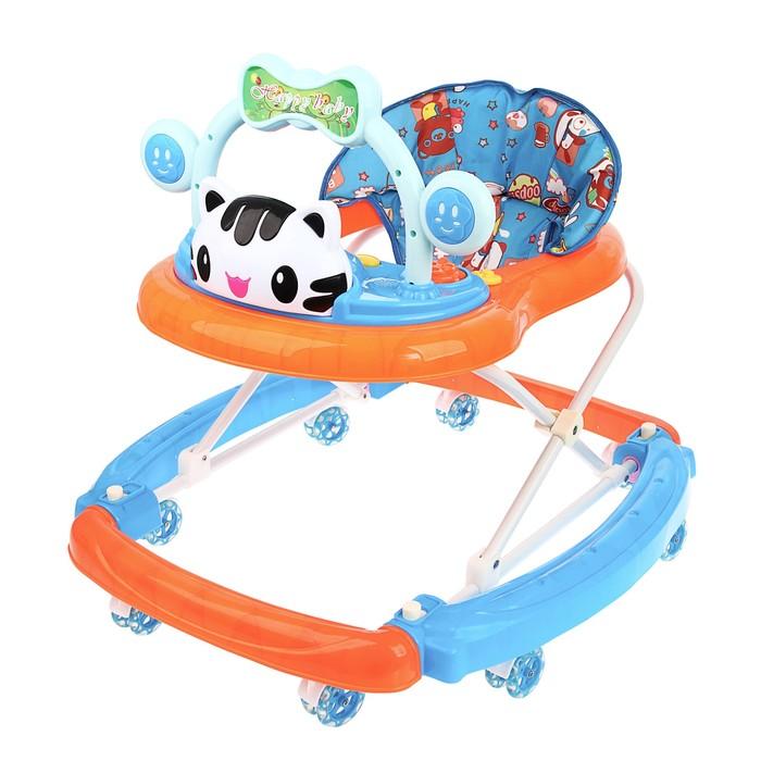 Ходунки-качалка детские «Счастливый малыш», силиконовые колёса, музыкальные эффекты, игрушки, цвет синий