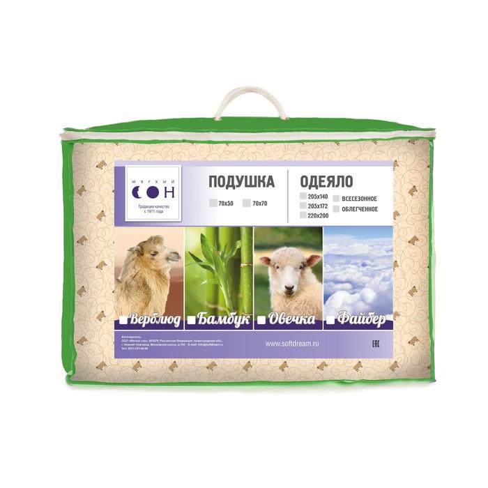 Одеяло «Шерсть овечья» облегчённое, размер 140х205 см, 150 г/м2