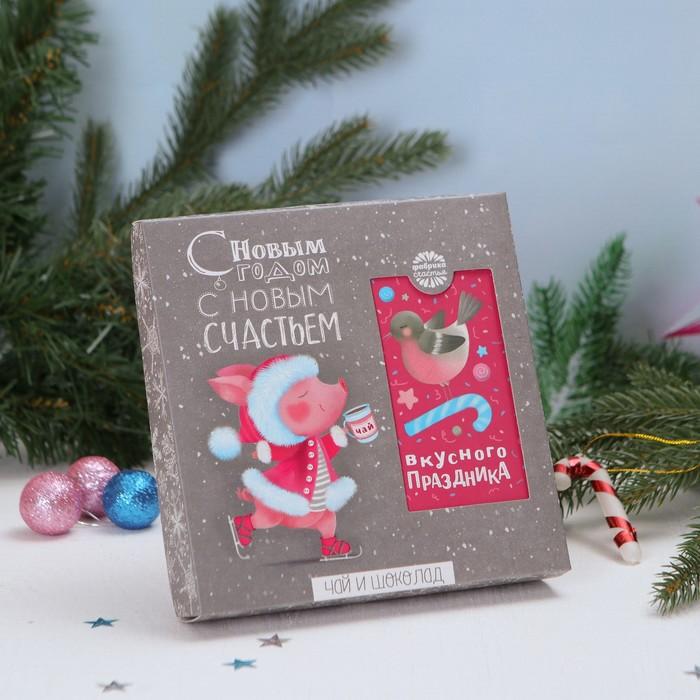 """Набор чай чёрный и шоколад """"С Новым годом, с новым счастьем"""""""