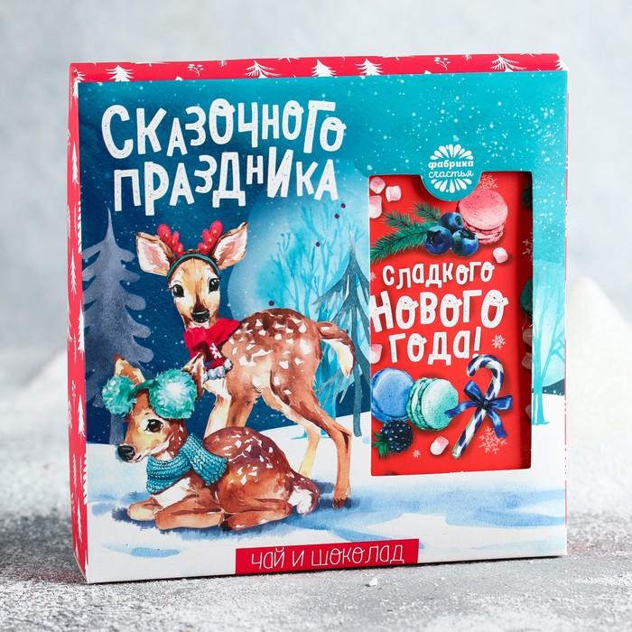 """Набор чай чёрный и шоколад """"Сказочного праздника - сладкого нового года"""""""