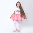 Карнавальная юбка для девочки, органза, атлас, длина 35 см, цвет коралловый