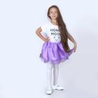 Карнавальная юбка для девочки, органза, атлас, длина 35 см, цвет сиреневый