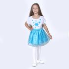 """Карнавальная юбка для девочки """"Снежинки"""", органза, атлас, длина 35 см, цвет голубой"""