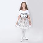 """Карнавальная юбка для девочки """"Звёзды, горошек"""", органза, атлас, длина 35 см, цвет белый"""