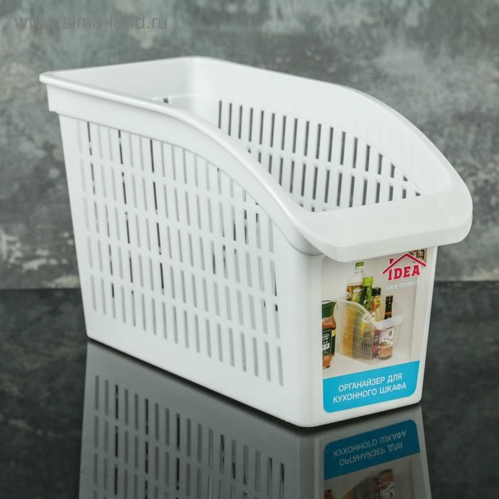 Органайзер для кухонного шкафа 29 × 13 × 17 см, цвет белый