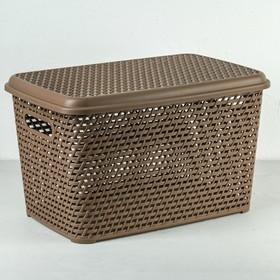 Ящик для хранения с крышкой IDEA «Ротанг», 23 л, 45×30×26,5 см, цвет бежевый