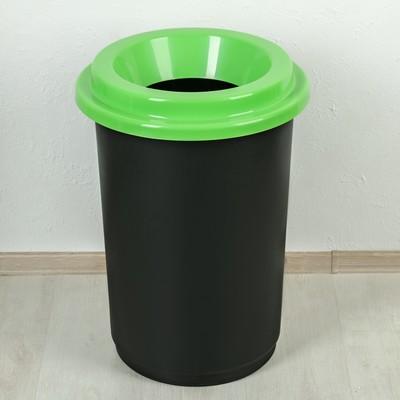 Контейнер для мусора с крышкой 50 л