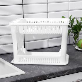 Сушилка для посуды 2-х ярусная, 42×27×32 см, цвет белый