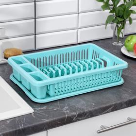 Сушилка для посуды, 42,5×27,5×9,5 см, цвет аквамарин