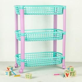 Этажерка для игрушек на колёсах 3 секции IDEA «Конфетти», цвет бирюзовый