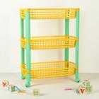 """Этажерка для игрушек на колёсах 3-х секционная """"Конфетти"""", цвет жёлтый"""