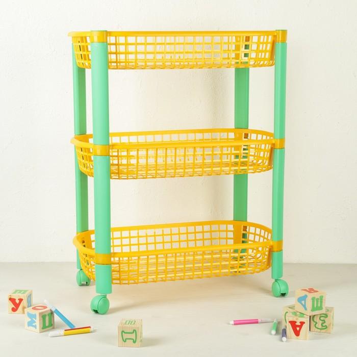 Этажерка для игрушек на колёсах 3-х секционная «Конфетти», цвет жёлтый