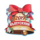 """Магнит """"Выпускник 2019"""", колокольчик, 7,7 х 8,2 см"""