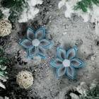 "Бант для декора ""Снежинка Канзаши №3"", серебристо-голубая, D=5 см, 2 шт"