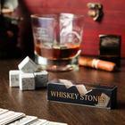 """Камни для виски """"Whiskey stones"""", 4 шт"""