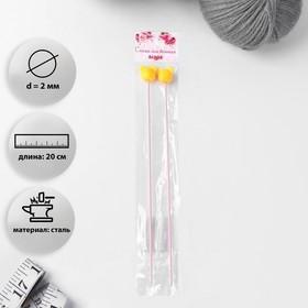 Спицы для вязания, «Мышки», прямые, детские, с фигурным наконечником, d = 2 мм, 20 см, 2 шт