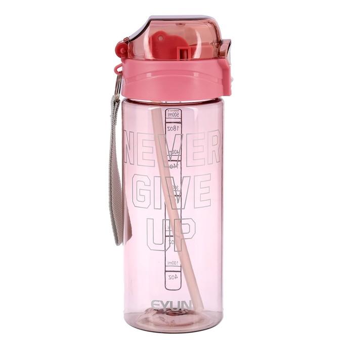 """Бутылка для воды """"Never Give Up"""", 600 мл, прозрачная, микс, 8х8х25 см"""