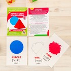 """Flashcards on methodology of G. Doman """"Shape and color in English"""""""