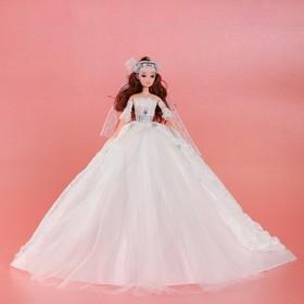 Кукла на подставке «Принцесса», белое платье со шлейфом