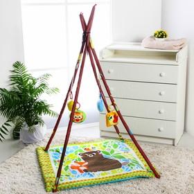 Развивающий коврик - вигвам «Лесные друзья», с дугами, 100х100см