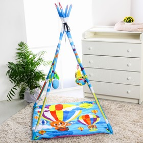 Развивающий коврик - вигвам «Путешествие», с дугами, 100*100см