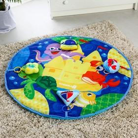 Развивающий коврик «Подвадная сказка», 4 мягкие игрушки, d80см