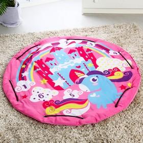 Развивающий коврик - сумка для игрушек «Пони», d100см