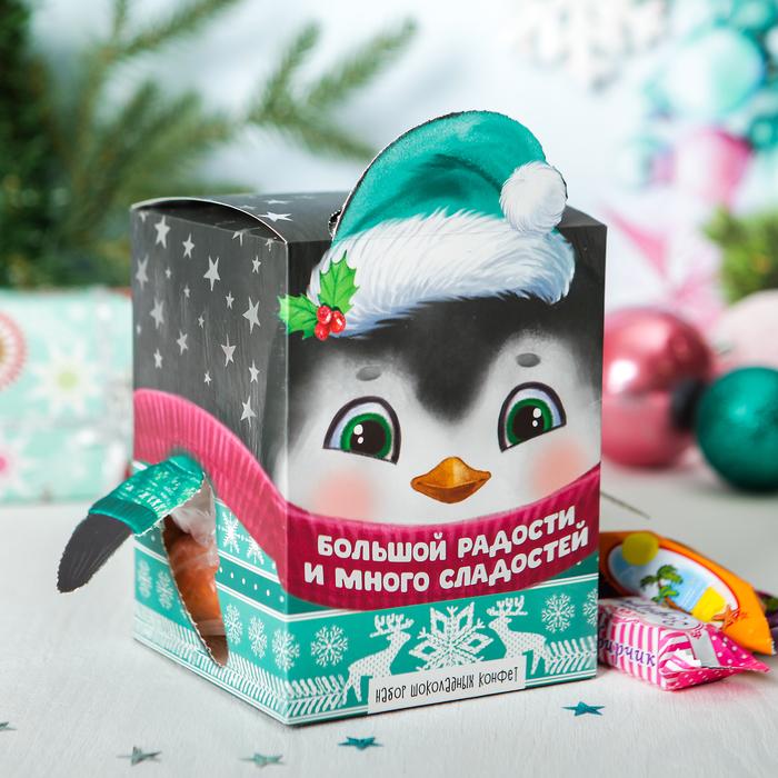 """Сладкий подарок """"Собери игрушку - Пингвин"""", 400 г"""