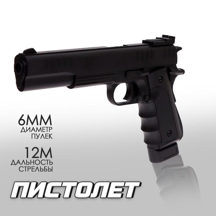 Пистолет пневматический «Глок»