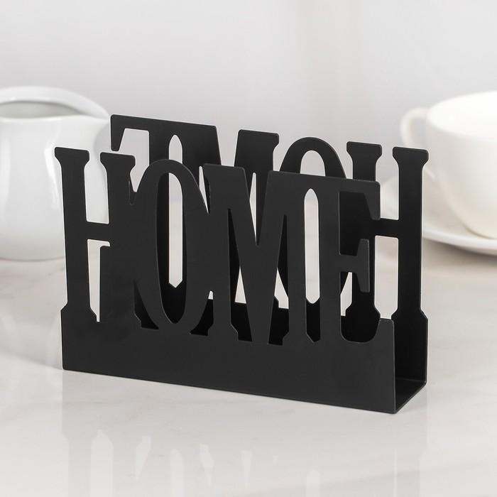 """Салфетница """"HOME"""" 15х4х10 см, цвет черный"""