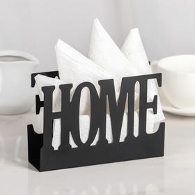Салфетница Доляна Home, 15×4×10 см, цвет чёрный