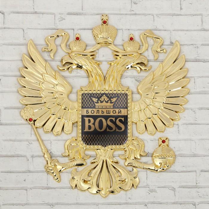 Герб настенный «Большой босс», 25 х 22,5 см