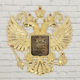 """Coat of arms wall """"best of the Best"""""""