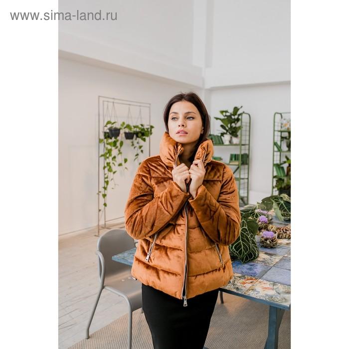 Куртка женская утеплённая бархатная ba01d713a3fc3