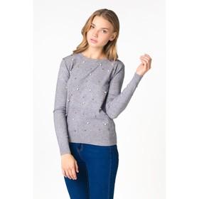 Джемпер с бусинами, размер 44, цвет серый