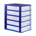 Файл-кабинет 5-секционный СТАММ, сборный, синий корпус, прозрачные лотки