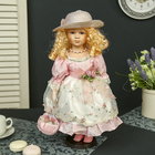 "Doll collectible ceramic ""Alice in the flower dress"" 40 cm"
