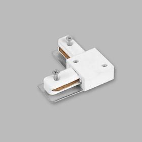 Коннектор угловой для шинопровода LD1001, цвет белый