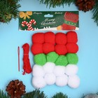 """Набор для создания праздничной гирлянды """"Новый год"""" игла пласт, цвет красный, белый, зеленый   37858"""