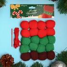 """Набор для создания праздничной гирлянды """"Новый год"""" игла пласт, цвет красный, зеленый, корич   37858"""