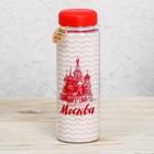 Бутылка для воды «Москва» (Храм Василия Блаженного), 500 мл