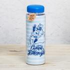 Бутылка для воды «Санкт-Петербург» (Медный всадник), 500 мл