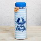Бутылка для воды «Санкт-Петербург» (Дворцовый мост), 500 мл