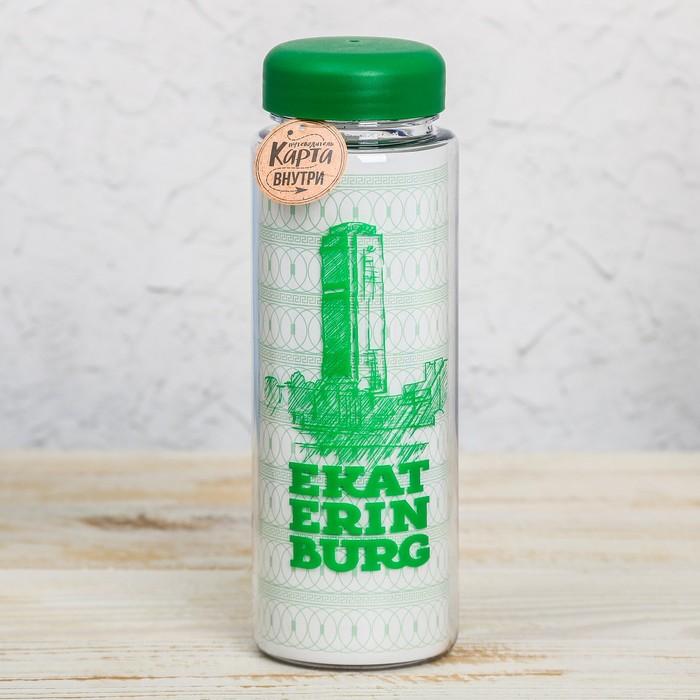Бутылка для воды «Екатеринбург» (Высоцкий), 500 мл