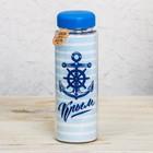 Бутылка для воды «Крым» (якорь), 500 мл