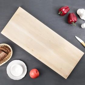 Cutting Board 70 x 30 cm, birch