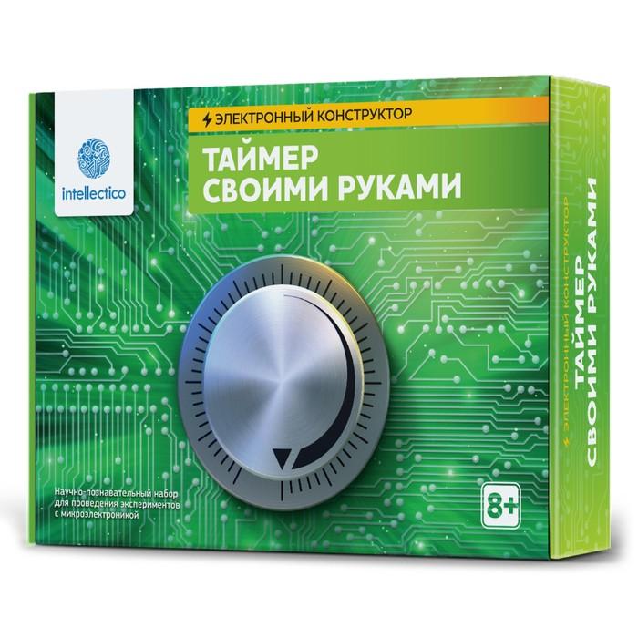 Электронный конструктор «Таймер своими руками»