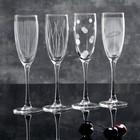 Набор бокалов для шампанского «Лаунж клаб», 4 шт, 170 мл - фото 282122149